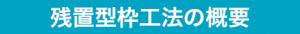 katawaku1